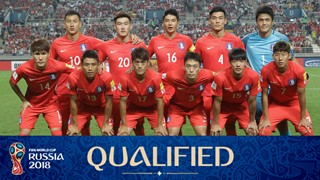 foto de equipo para South Korea
